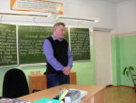 Всероссийский месячник оборонно-массовой работы