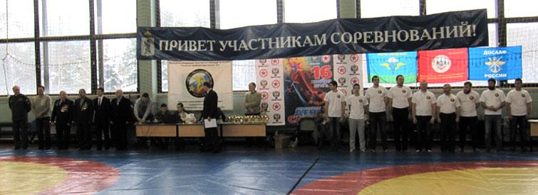 V межрегиональный турнир по армейскому рукопашному бою