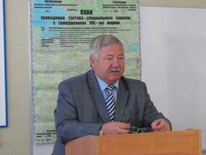 генерал-майор Дерепко С.А.