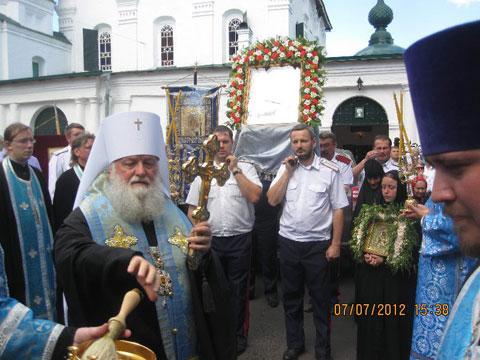 Сотрудничество с ДОСААФ Ярославской области
