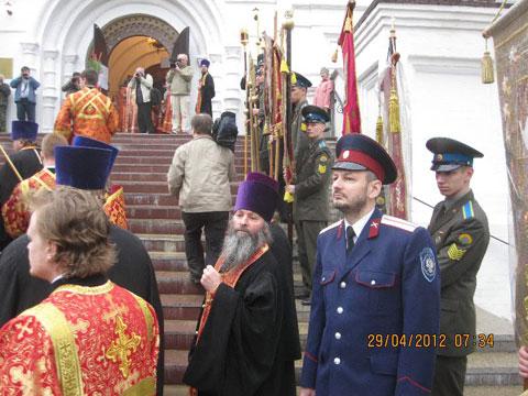 Сотрудничество казаков с ДОСААФ Ярославской области