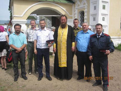 ДОСААФ Ярославской области