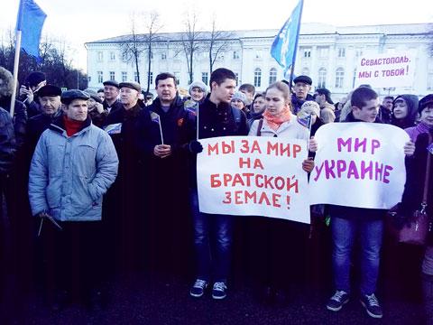 Ро ДОСААФ России Ярославской области