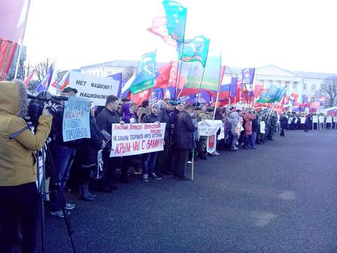 Митинг в поддержку  народа Украины