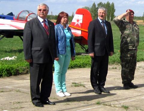 Рыбинский аэроклуб ДОСААФ