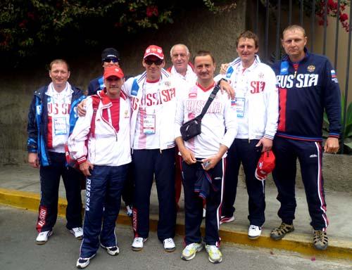Ярославская команда