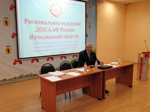 II-я отчетно- выборная конференция