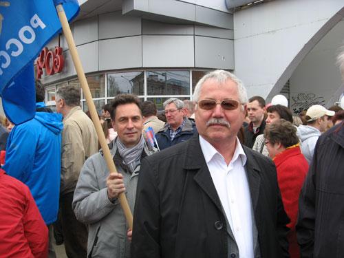 Первомайская демонстрация в Ярославле