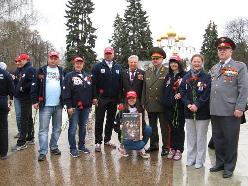 Встреча участников автопробега  г.Южно-Сахалинск - Севастополь