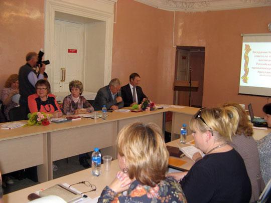 Заседании Координационного совета по патриотическому воспитанию граждан РФ