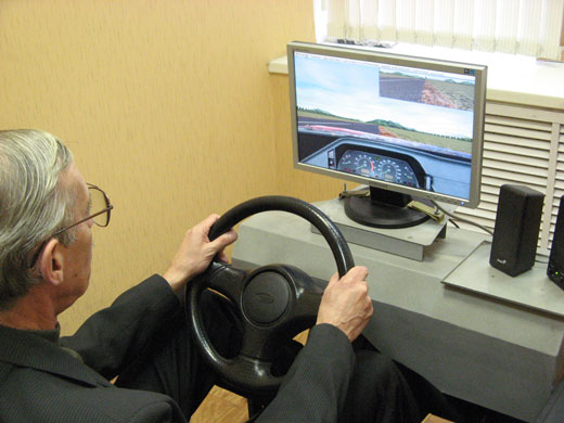 Обучение на современном компьютерном комплексе