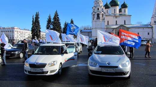 Акция, посвящённая 2-й годовщине присоединения Крыма к России