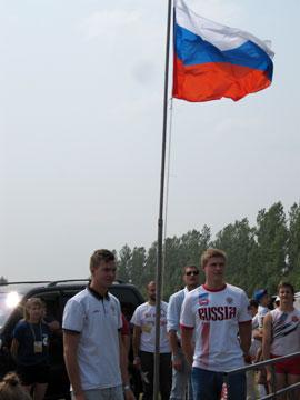 Подъем Флага соревнований