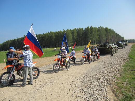 СТК МОТОР РО ДР ЯР. обл на открытии парада
