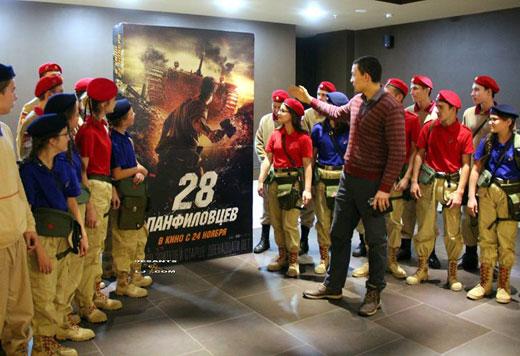 День всероссийской премьеры народного фильма «28 панфиловцев»