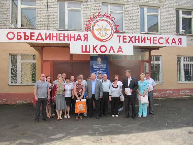 Переславская автошкола ДОСААФ