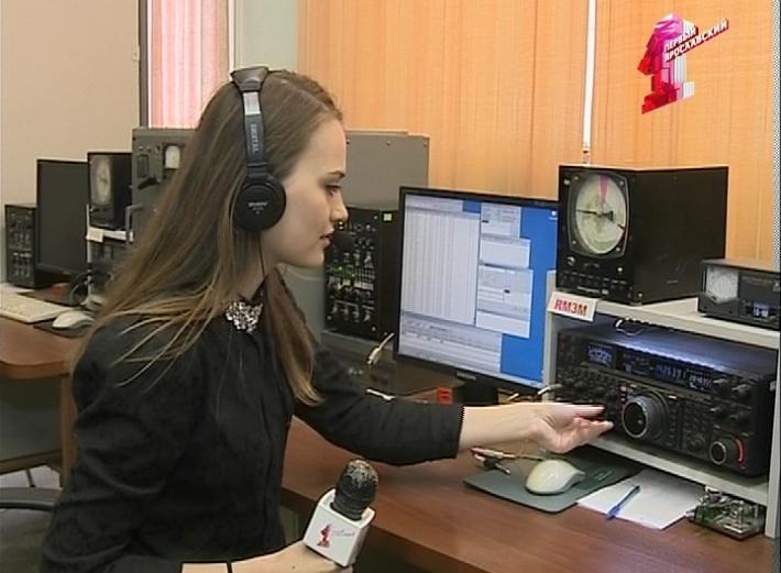 Радиоспорт в организациях ДОСААФ Ярославской области