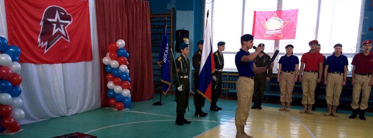 Церемония, посвященная принятию в ряды ЮНАРМИИ. Тутаев