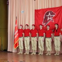 9 юнармейцев г. Борисоглеба присоединились к 20 своим товарищам