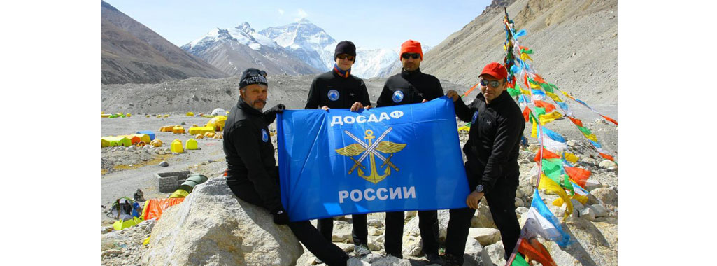 Команда ДОСААФ России штурмует Эверест