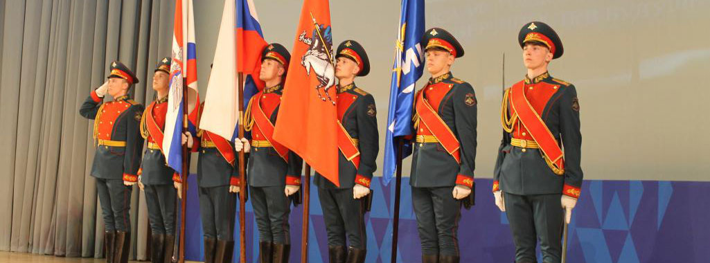ДОСААФ Москвы отпраздновало свой юбилей