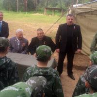 Церемония закрытия военно-патриотического лагеря «Гвардеец»