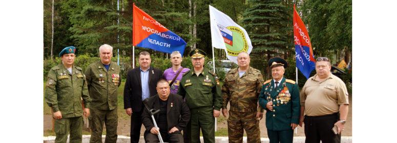Детский лагерь им. М.Горького