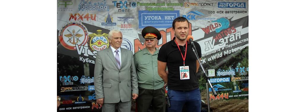 6 этап Кубка ДОСААФ России