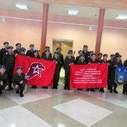 Принятие в ряды кадетов юнармейцев МОУ СШ № 17