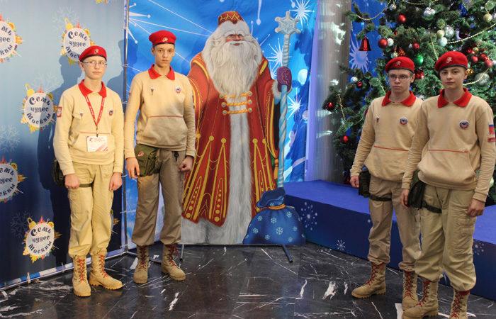 Всероссийские новогодние юнармейские сборы в Москве