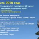Ярославскому АСК ДОСААФ России 85 лет!