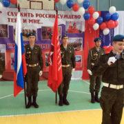 Торжественная церемония принятия в ряды движения ЮНАРМИЯ