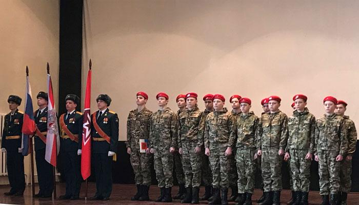 Торжественная церемония вступления 15 школьников в ряды движения «ЮНАРМИЯ»